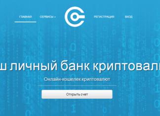 online-koshelek