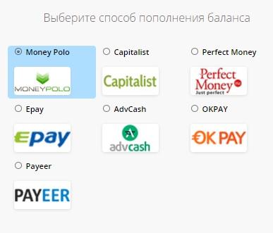 EXMO-Deposits
