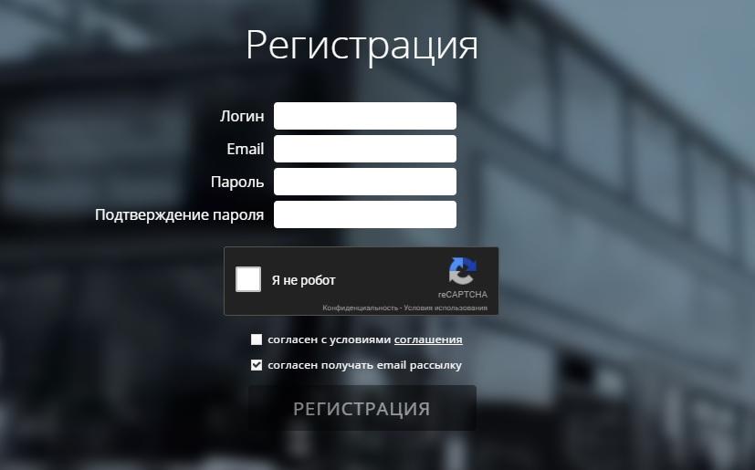 Регистрация Ексмо
