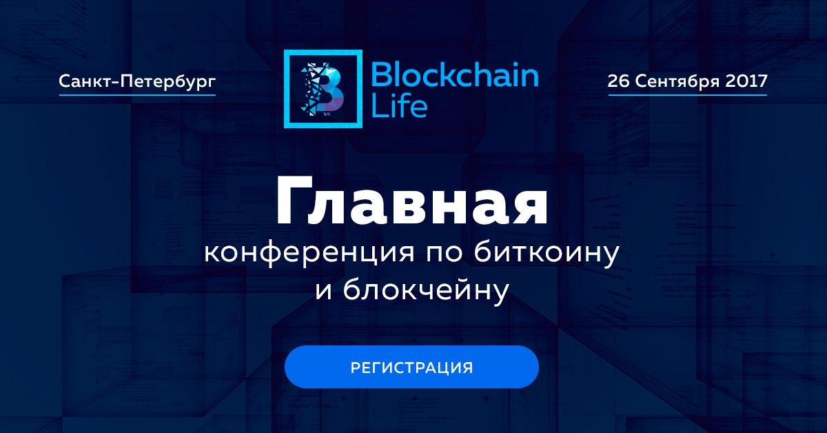 konferenciya2017