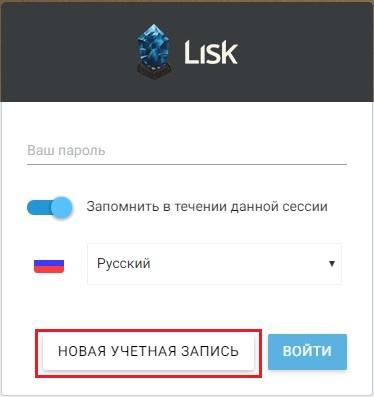 Lisk_koshelek
