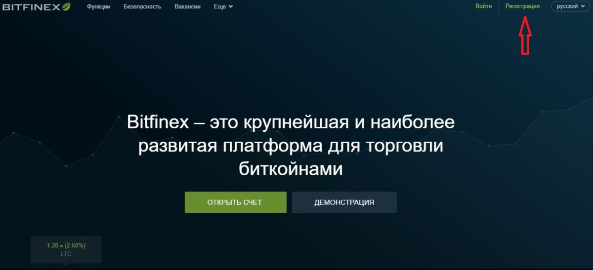 bitfinex1