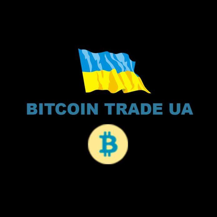 btc_trade_ua
