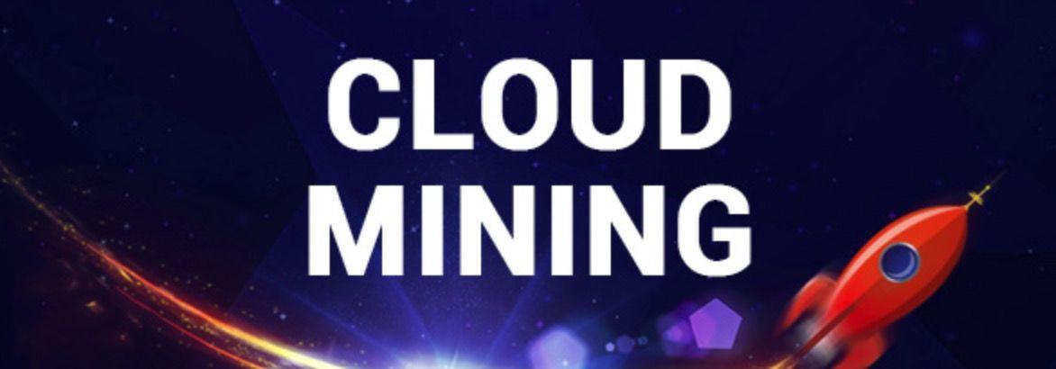 chto-takoye-oblachniy-mining