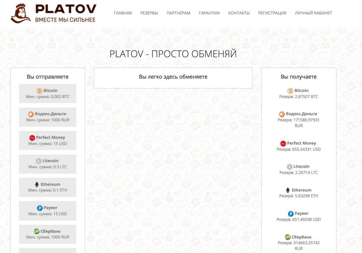 platov.cc-reiting