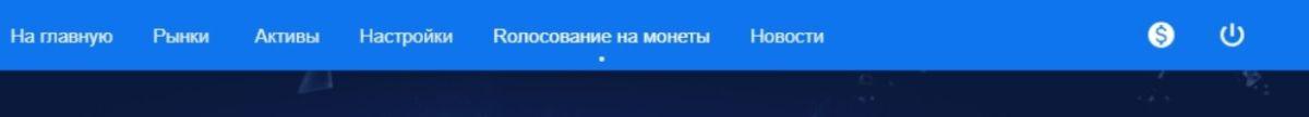 kucoin3_bitbetnews