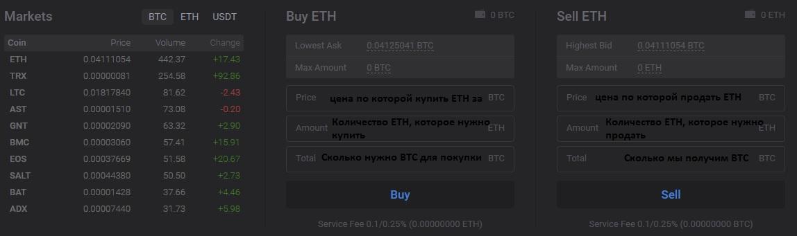 liqui2_bitbetnews