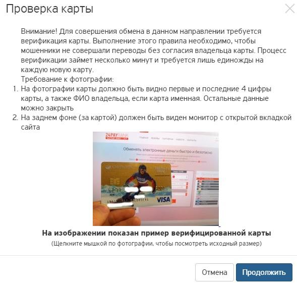 kak_kupit_bitcoincash1_bitbetnews