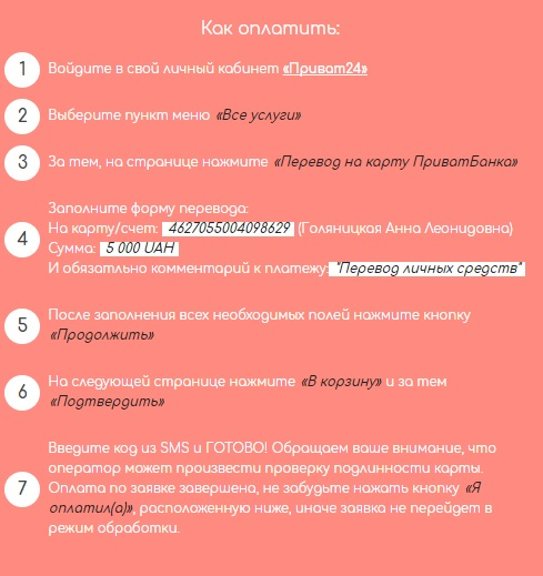 kak_kupit_ripple2_bitbetnews