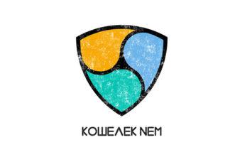 kak_sozdat_kowelek_dlya_nem