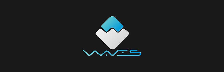 kriptovalyuta_waves_prognoz_perspektivi_2018
