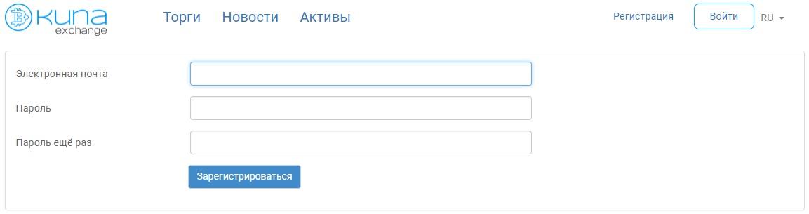kuna1_bitbetnews