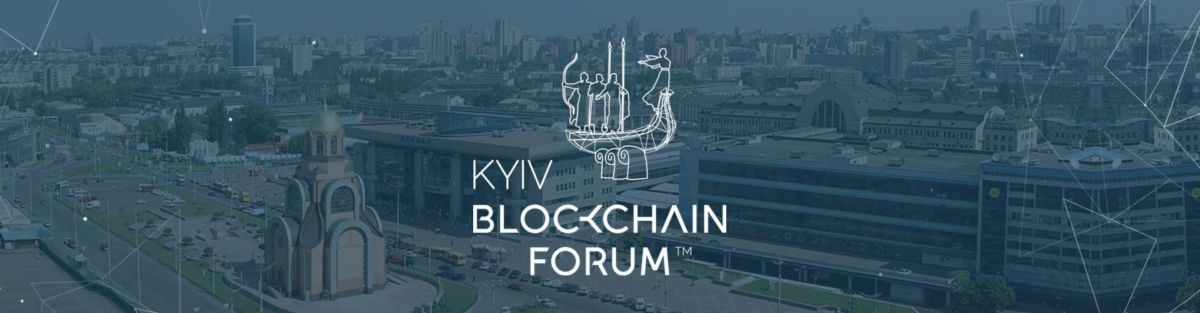kyiv_blockchain_forum