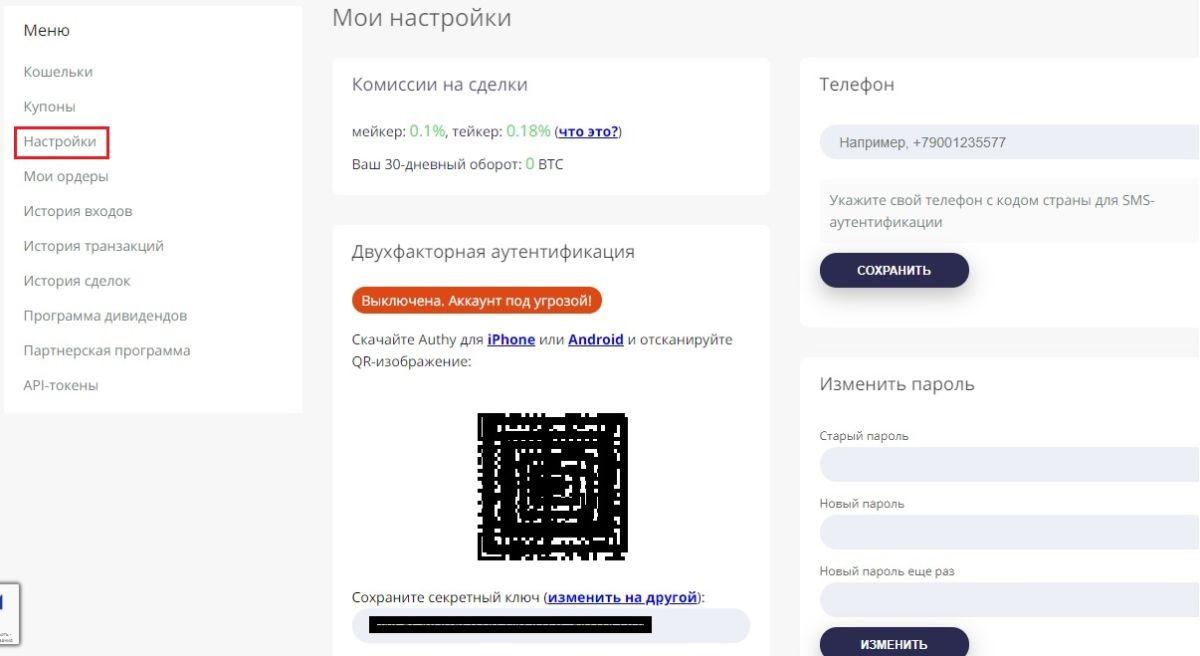 bitflip1_bitbetnews