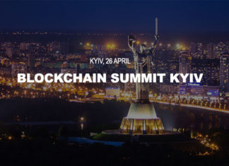 BLOCKCHAIN SUMMIT KYIV