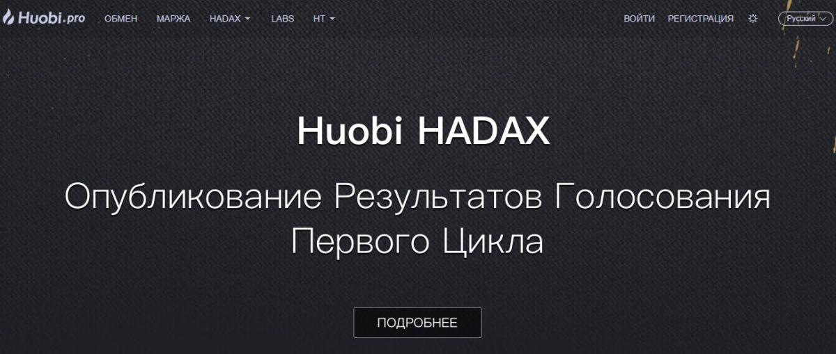 huobi_bitbetnews