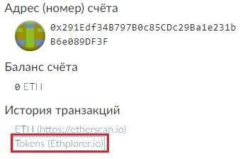 myetherwallet5_bitbetnews