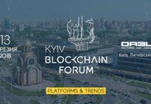 kyiv_blockchain_forum_13marta