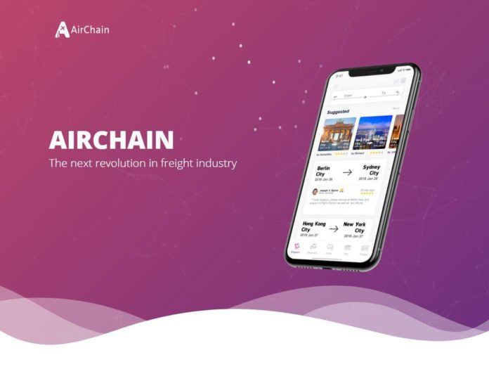 archain_network