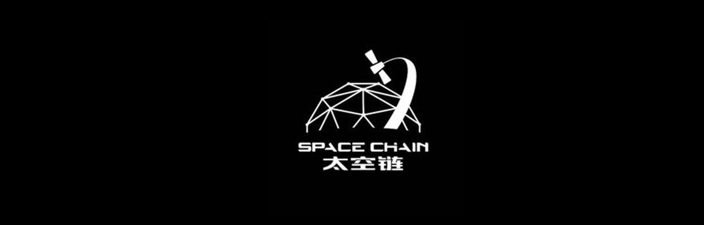 shto_takoe_kriptovalyuta_spacechain
