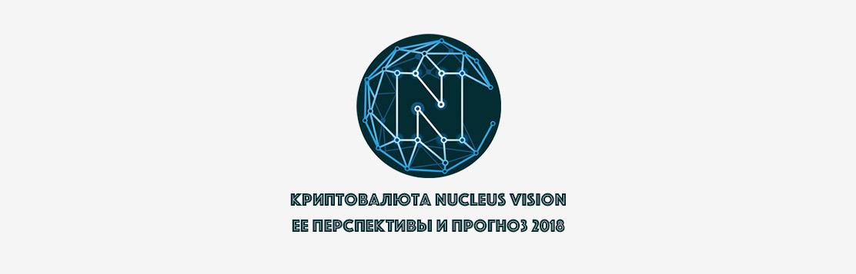 perspektivi-i-prognoz-kriptovalyuti-NCASH