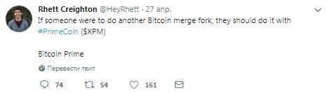 rhett-creighon-twitter-bitbetnews
