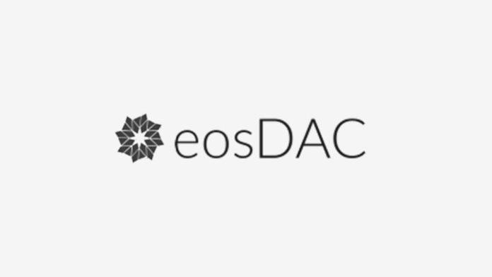 shto-takoe-kriptovalyuta-eosdac-prostimi-slovami