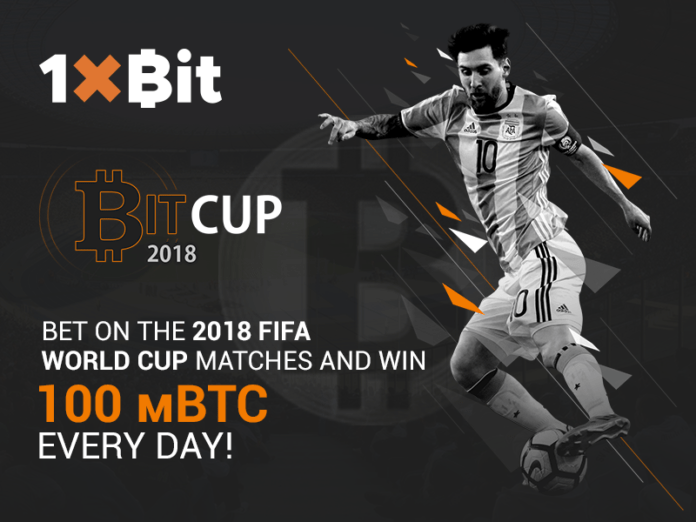 1xBit_BitCup_bitbetnews