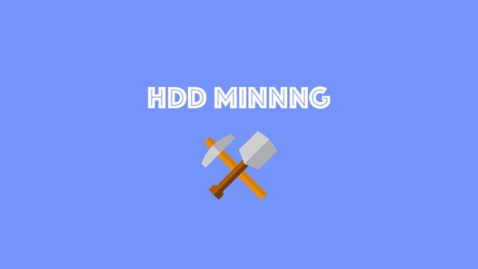 mining-na-zhestkom-diske-kak-nachat