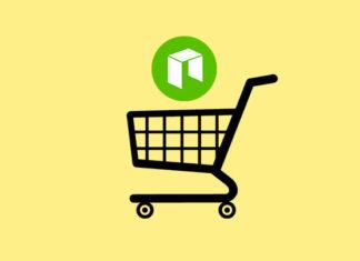 gde_i_kak_kupit_neo