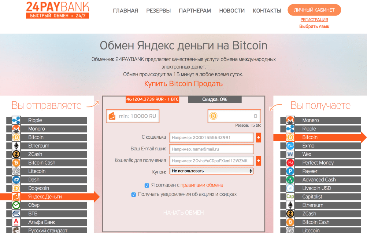 kak-kupit'-TRON1-bitbetnews