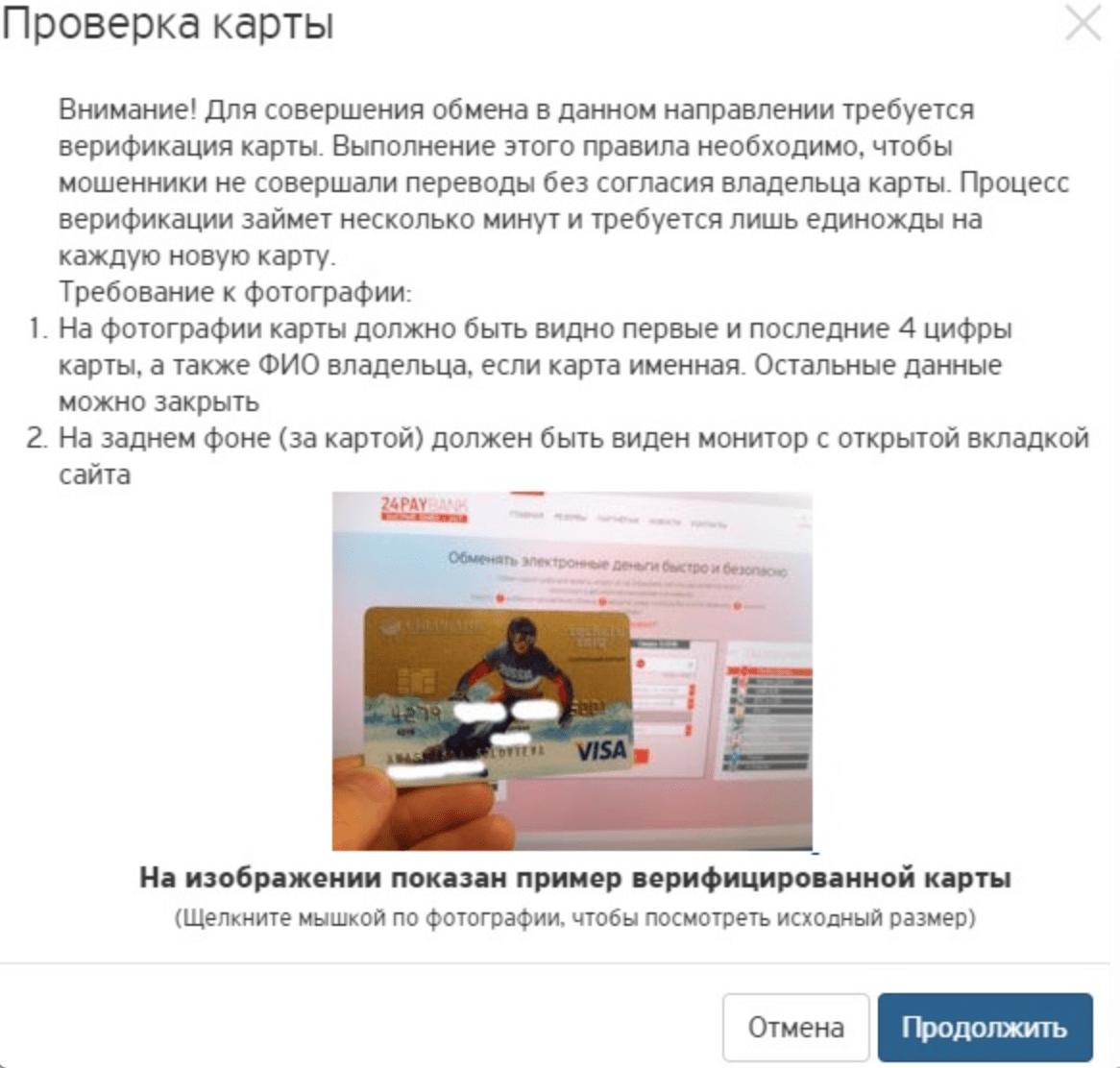 kak-kupit-eos2-bitbetnews