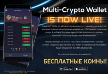 multi-crypto-wallet-alibabcoin копия