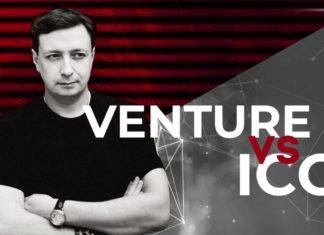 venture-vs-ico