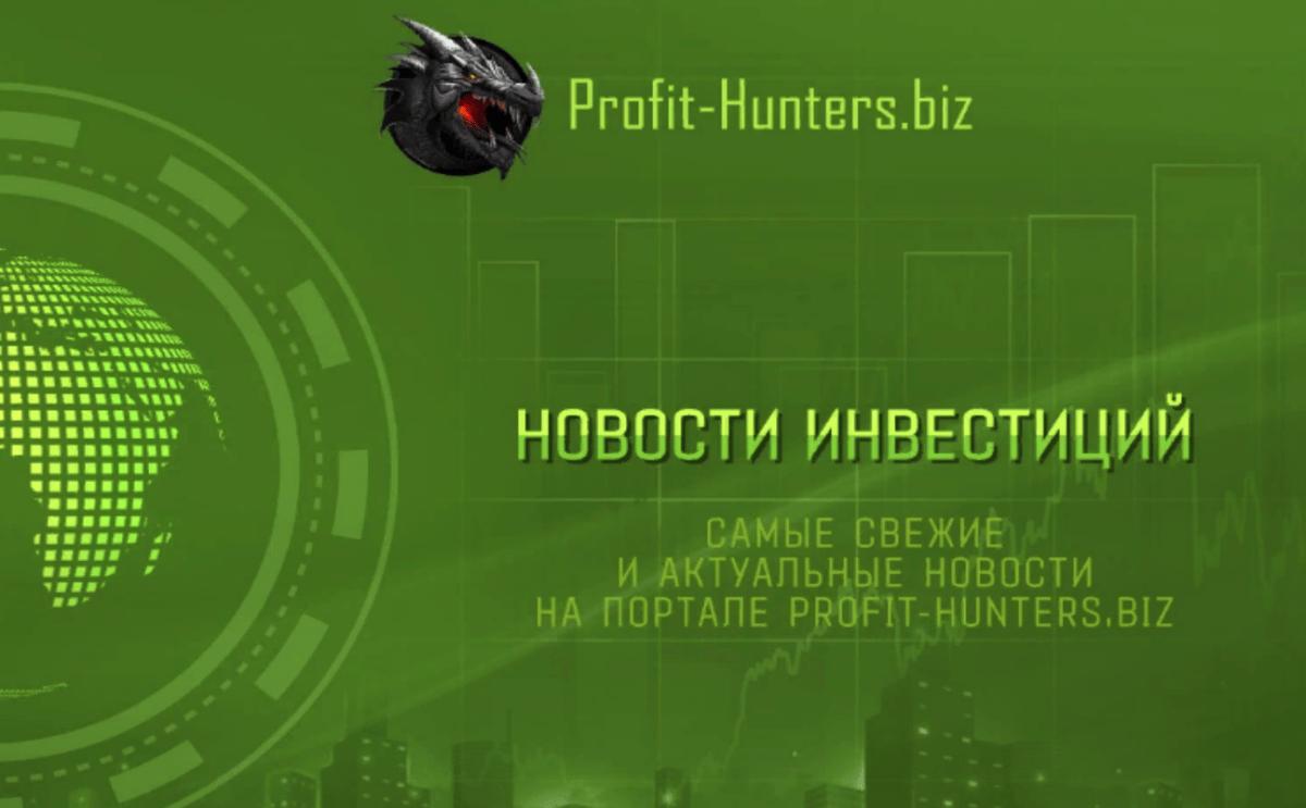 profit-hunters2