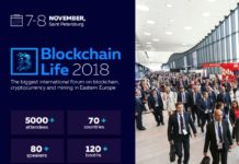 Blockchain-life-2018-bitbetnews