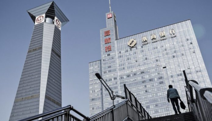 Zheshang-Bank-blockchain-bitbetnews