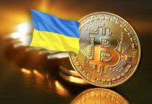 ukraine-crypo-reg-bitbetnews