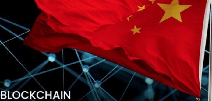 kitay-blockchain-bitbetnews