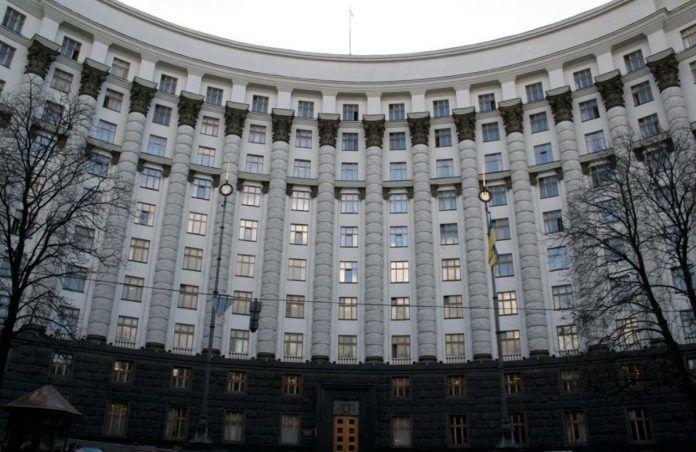 ukraina-nalogi-kriptovaliuty-bitbetnews