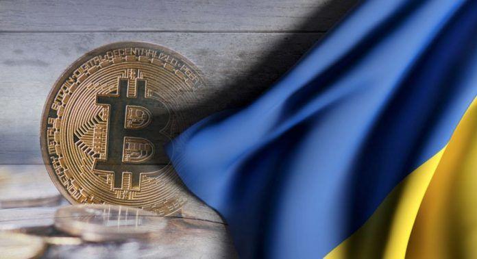 btc-nalogi-ukraina-bitbetnews