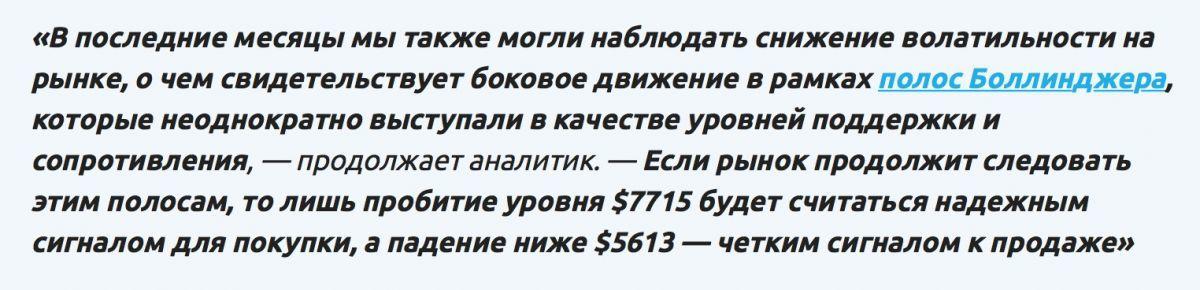 bitcoin-po-100-dol-bitbetnews