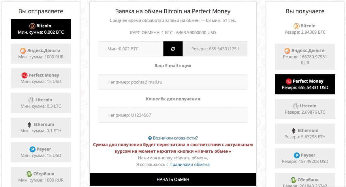 platov-cc-bitbetnews