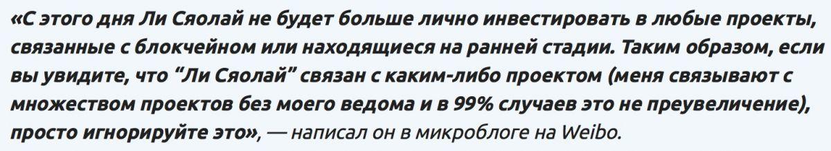 milliarder-perestal-investirovat'-v-kripto-bitbetnews