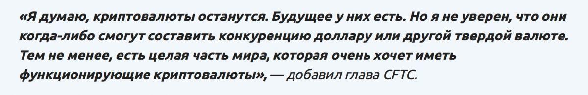 dzhankarlo-y-kriptovaliut-est'-buduschchee1-bitbetnews