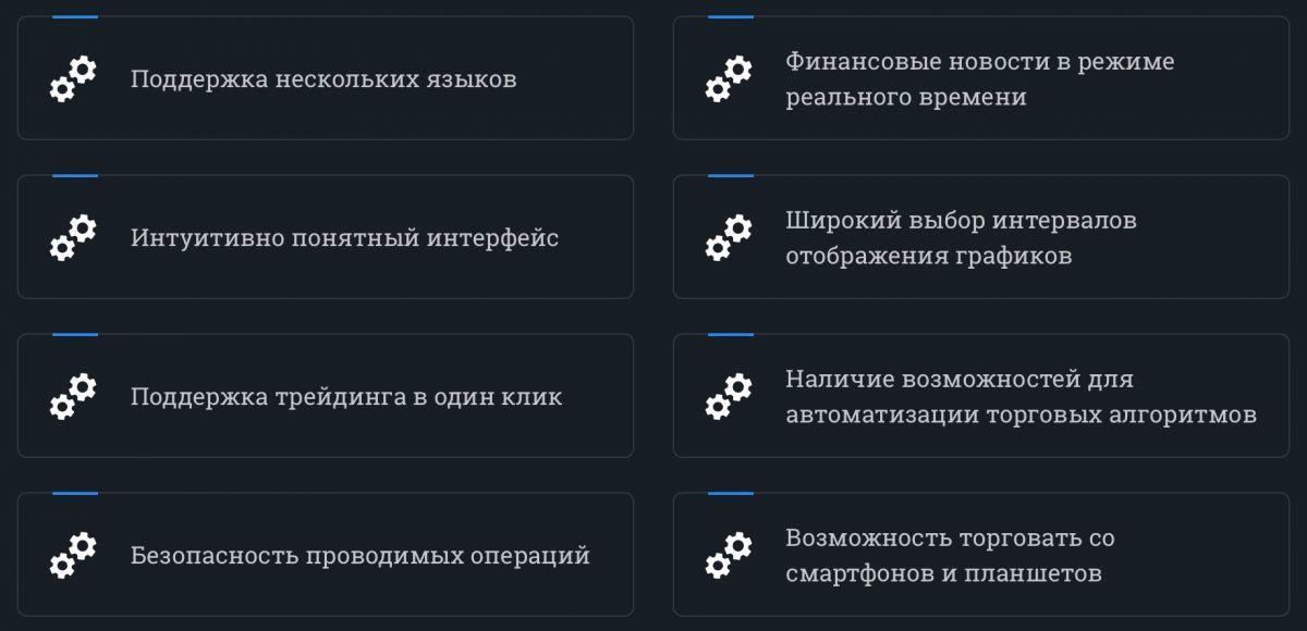 ice-fx-kripto-trading2-bitbetnews