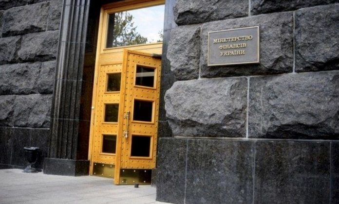 min-fin-ukrainy-sozdaet-rabochuu-gruppu-bitbetnews