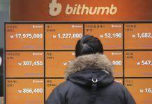 bithumb-zapustila-indexy-bitbetnews