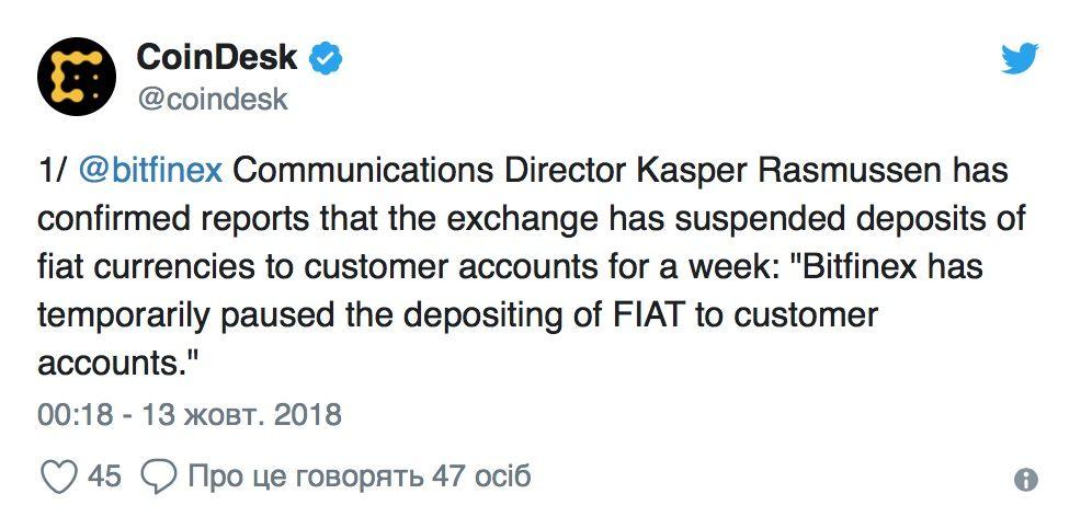 Bitfinex-priostanovila-depo-v-fiate-bitbetnews