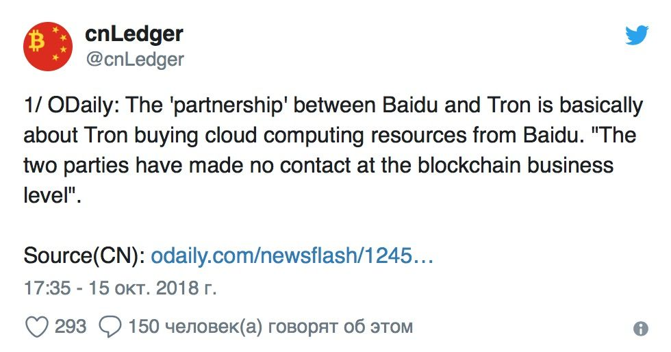 tron-partnerstvo-s-baidy-bitbetnews
